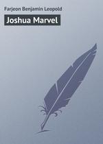 Joshua Marvel
