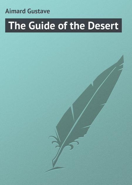 The Guide of the Desert