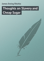 Thoughts on Slavery and Cheap Sugar