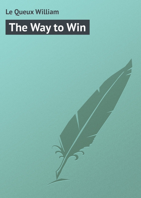 The Way to Win