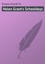 Helen Grant`s Schooldays