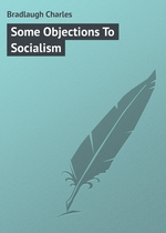 Some Objections To Socialism