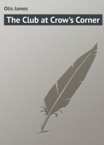 The Club at Crow`s Corner