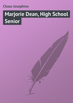 Marjorie Dean, High School Senior