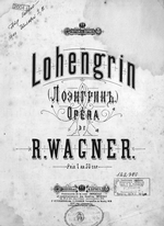 an analysis of revolution through madness in lohengrin by wagner Lohengrin is a romantic opera in three acts composed and written by richard wagner, first performed in 1850 the story of the eponymous character is taken.