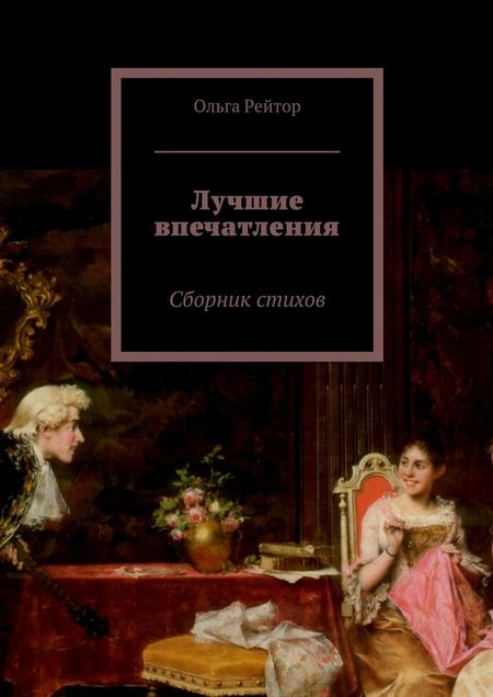 Русские писатели и поэты xx века литература