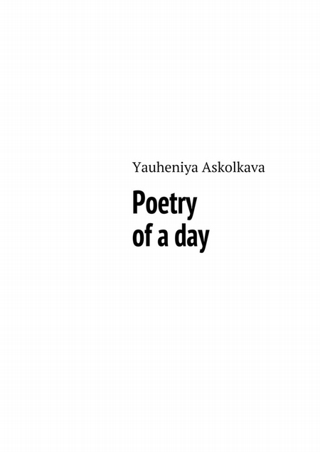 Poetry of a day