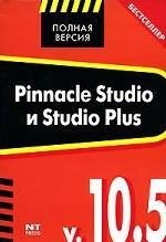 Pinnacle Studio Plus v. 10.5