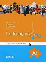 Книга для преподавателя к учебнику французского языка Le francais. ru А1