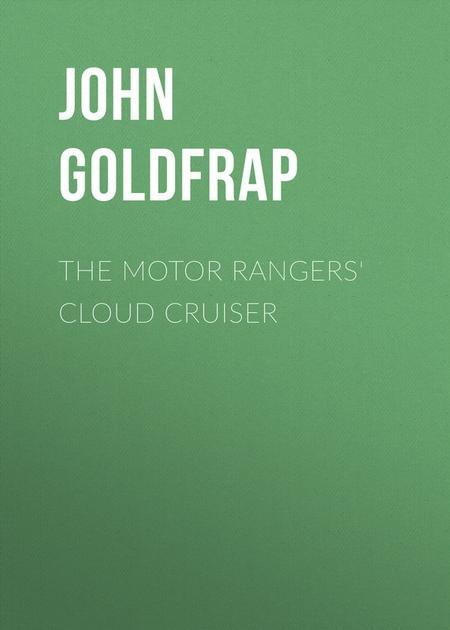 The Motor Rangers` Cloud Cruiser