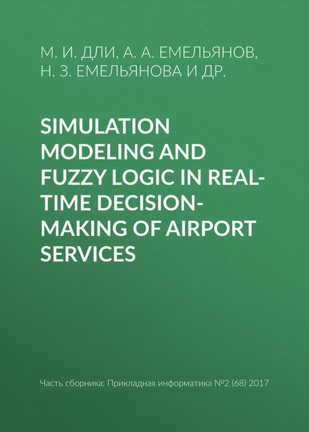 Simulation modeling and fuzzy logic in real-time decision-making of airport services