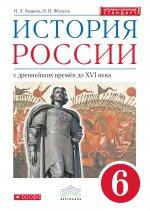 История России 6кл [Учебник] Вертикаль