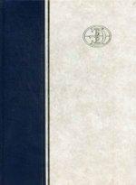 Уланд-Хватцев.Большая Российская энциклопедия: В 35 т. Том 33