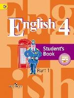 Англ. язык (2-4) 4кл ч1 [Учебник] ФГОС ФП