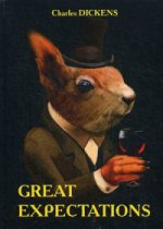 Charles Dickens. Great Expectations = Большие надежды: роман на англ.яз 150x210