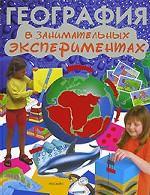 Я познаю мир. Энциклопедия для малышей