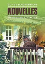 Новеллы. Книга для чтения на французском языке