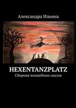 Hexentanzplatz. Сборник волшебных сказок