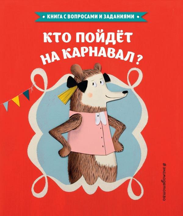 сравнению аудиокниги или бумажные книги для развития 000 рублей