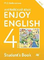 Enjoy English/Английский язык 4кл [Учебник] ФГОС