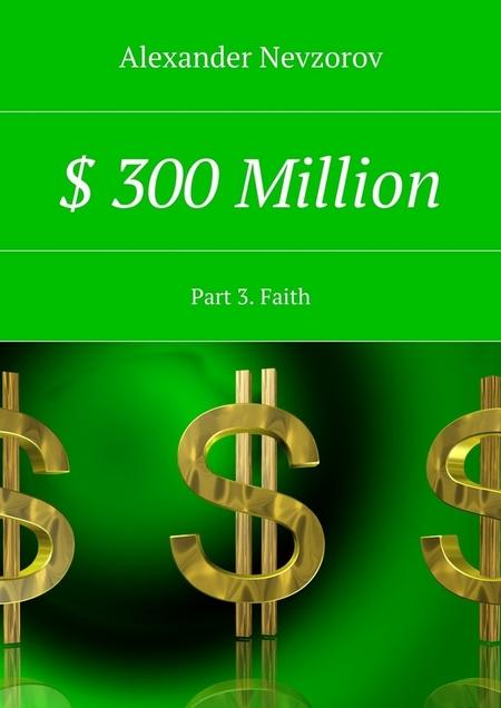 $ 300Million. Part 3. Faith