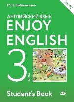 Enjoy English/Английский язык 3кл [Учебник] ФГОС
