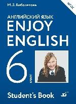 Enjoy English/Английский язык 6кл [Учебник] ФГОС