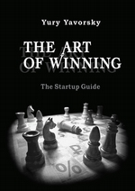 The Art of Winning. The Startup Guide