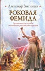 Академик АН СССР Колмогоров. Жизнь в науке и наука в жизни гения из Туношны