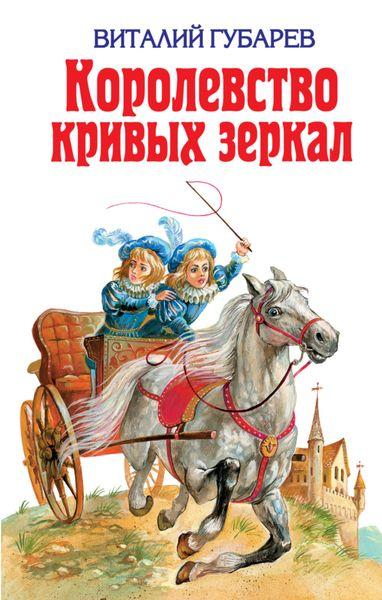 Путешествие на Утреннюю Звезду (ил. А. Босина)