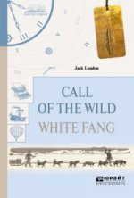 Call of the wild. White fang. Зов дикой природы. Белый клык