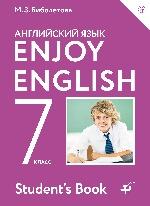 Enjoy English/Английский язык 7кл [Учебник] ФГОС