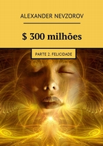 $ 300milhes. Parte 2. Felicidade