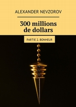 300millions dedollars. Partie 2. Bonheur