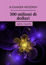 300milioni di dollari. Parte 2. Felicit