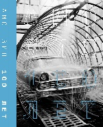 АМО ЗИЛ 100 лет:  Альбом