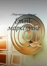 Email-маркетинг
