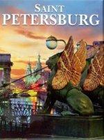 Альбом «Санкт- Петербург» 304 стр. англ. язык