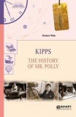 Kipps. The history of mr. Polly. Киппс. История мистера полли