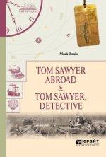 Tom sawyer abroad & tom sawyer, detective. Том сойер за границей. Том сойер - сыщик