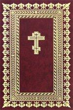 110 Библия 053DC (красная, 84х108/32)