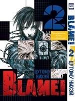 Blame!Том 2