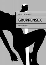Gruppensex. Ausziehspiel