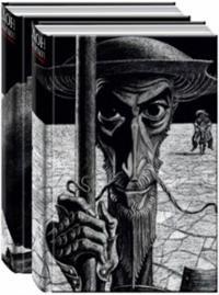 Дон Кихот. В 2-х книгах