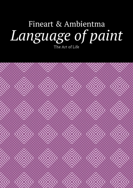 Language of paint. The Art of Life