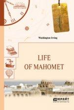 Life of mahomet. Жизнь магомета