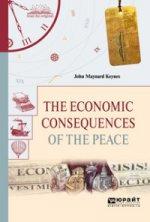 The economic consequences of the peace. Экономические последствия мира