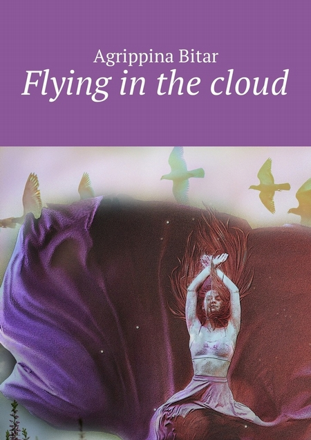 Flying in the cloud