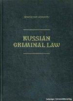 Russian Criminal Law / Российское Уголовное Право (на англ.яз., золот.тиснен.)