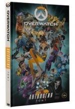 Overwatch: Антология т1